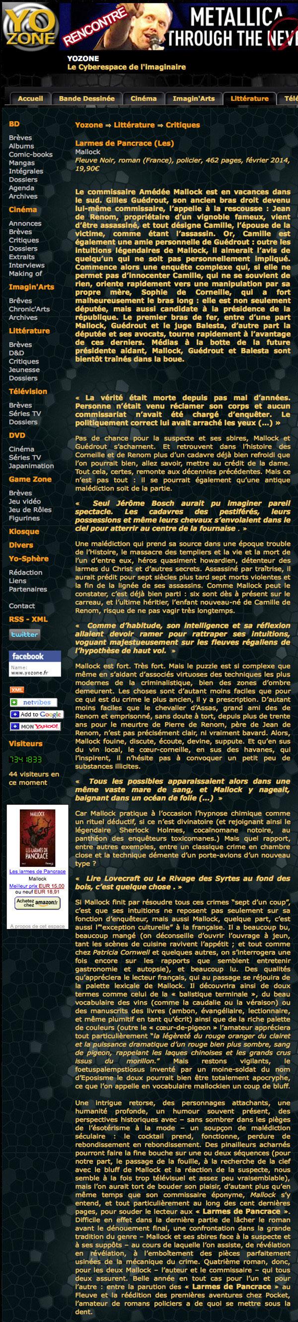 Larmes de Pancrace (Les) - Mallock - Le Monde de YO - Le cyber-espace de tous les imaginaires - Yozone