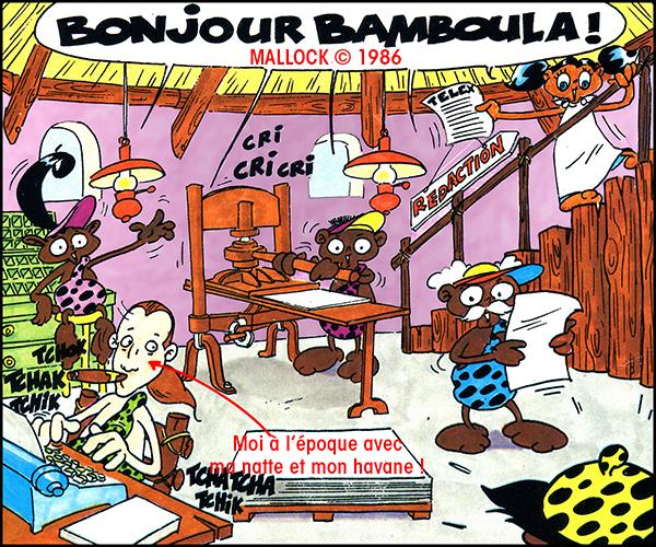 Bamboula001 02